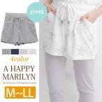 M〜 大きいサイズ レディース パンツ 無地  星柄 パイル生地 ショートパンツ ボトムス 夏 30代 40代 ファッション