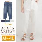 【取】M〜 大きいサイズ レディース パンツ デニム ゆる ボーイズパンツ デニムパンツ ボトムス 30代 40代 ファッション