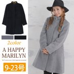 【取】大きいサイズ レディース コート 長袖 スタンドカラー アルパカ風シャギー ウール混 秋冬アウター 30代 40代 ファッション