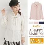 M〜 大きいサイズ レディース ブラウス配色パイピング ボウタイ 長袖 ブラウス シャツ トップス 30代 40代 ファッション