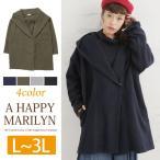 L〜 大きいサイズ レディース コート起毛 フード付 長袖 コート冬アウター コート フーディガン コーディガン