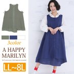 LL〜 大きいサイズ レディース ワンピース 綿×麻 レース付き ノースリーブ ワンピ 春 30代 40代 ファッション