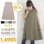 M〜 大きいサイズ レディース ワンピース コットン100% Aライン ノースリーブ ワンピ 春 30代 40代 ファッション
