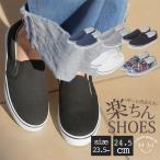 【取】23.5cm〜 レディース 靴 無地レース ボタニカル柄 花柄 スリッポン 春 30代 40代 ファッション