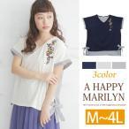 M〜 大きいサイズ レディース トップス 半袖 プルオーバー 裾リボン付 刺繍入 春 30代 40代 ファッション