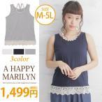M〜 大きいサイズ レディース トップス タンクトップ ホルターネック 花レース インナー 春 30代 40代 ファッション