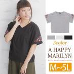 M〜 大きいサイズ レディース トップス Tシャツ 半袖 袖刺繍 ポケット付 花柄 春 30代 40代 ファッション