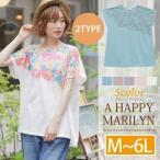 M〜 大きいサイズ レディース トップス 2type ゆるTシャツ・ゆるチュニック 花柄&ボタニカル柄 オリジナル 夏 30代 40代 ファッション