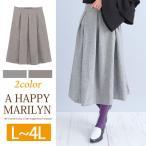 L〜 大きいサイズ レディース スカート ロング ヘリン