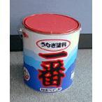 うなぎ塗料一番2kg(日本ペイント・船底塗料)