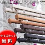 1.82mの日本製プロ仕様のカーテンレール。サイズカット無料!