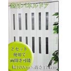 パネルドア窓付 (部屋の間仕切りに最適) 幅100cm×高さ174cm 木目柄ホワイト