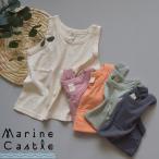 Tシャツ タンクトップ ノースリーブ キッズ kids 男の子 女の子 ティーシャツ ベーシック 韓国子供服 おしゃれ