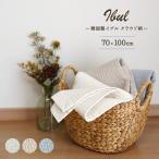 イブルマット  ラグマット 夏用 イブル キルティングマット 70×100 おしゃれ 洗える おくるみ ベビー 赤ちゃん マルチカバー  ソファーカバー 韓国 出産準備
