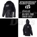 【JETPILOT/ジェットパイロット】2016モデルMATRIX 2MM TOUR COATメンズ ツアーコート
