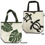 ハワイアン雑貨 Green Hawaii コットンミニバッグ2 モンステラ柄&ホヌ柄バッグ