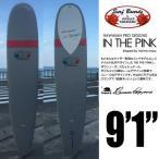 HAWAIIAN PRO DESIGNS ドナルドタカヤマロングボード IN THE PINK 9'1