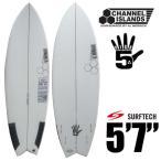 ショッピングHIGH チャンネルアイランドサーフボード 5'7 CHANNEL ISLANDS SURFTECH THE HIGH5/サーフィン ショートボード
