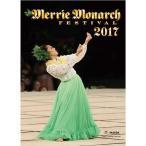第54回メリーモナークフェスティバル2017 Merrie Monarch DVD 日本語版 3枚組