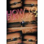 HOW TO FUNSURF2 �ϥ��ȥ����ե�����2 �������줿�饤�ǥ�����/�����ե���DVD  ���硼�ȥܡ��ɡΤ椦�ѥ��å��б��ϡξ��������ء�