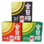 きんめ缶/金目鯛 水煮 オリーブ油 きんめ油漬 キンメ缶詰