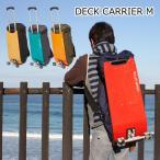 デッキキャリーケース Mサイズ DECK CARRIER M  旅行バッグ 旅行鞄 リュック おススメ おしゃれ コロコロ メンズ ギフト プレゼント