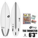 サーフボード ショートボード トルクサーフボード スラスター 6'3 TORQ SURFBOARD TEC THRUSTER