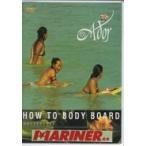 boa通販専門店ランキング28位 Ador HOW TO BODYBOARD / ボディーボードDVD  サーフィン