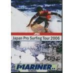 JPSA2006 ジャパンプロサーフィングツアー2006ロングボード/サーフィンコンテストDVD
