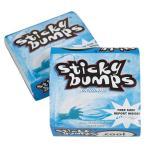 【条件付き送料無料】【目玉商品】STICKY BUMPS スティッキーバンプス サーフワックス/サーフボードワックス