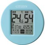 CITIZEN 高精度温度湿度計・時計付 ポップなカラーで小型のモデル ライフナビプチA 8RD203-A04