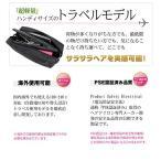 Yahoo!Marin9Studio新商品アデツヤ Adetsuya ミニヘアアイロン 海外対応 200度 旅行 出張 持ち運び便利 ヘアアイロン 高級チタニウムプレート ミニ
