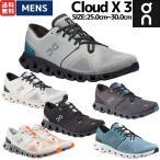 オン On メンズ クラウドX Cloud X スポーツ ランニングシューズ ランシュー