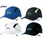 アシックス asics ランニングクロスキャップ スポーツ 帽子 アウトレット セール