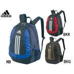 アディダス adidas ボール用デイパック スポーツバッグ リュック