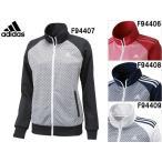 アディダス adidas レディース ブルーム ウォームアップジャケット plus adidasbloom plus ジャージ アウトレット セール
