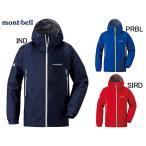 モンベル mont-bell メンズ ストームクルーザー ジャケット レインウェア 雨具 アウトドア アパレル