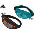 アディダス adidas メンズ&レディース RN ランニングメイトL スポーツ ランニング バッグ ポーチ アウトレット セール