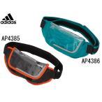 アディダス adidas メンズ&レディース RN ランニングメイトM スポーツ ランニング バッグ ウエスト ポーチ