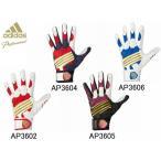 アディダス adidas メンズ プロフェッショナル バッティング手袋 両手用 野球 バッティング グローブ 手袋 アウトレット セール