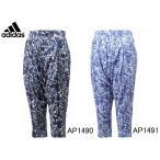 アディダス adidas レディース ヨガ 総柄サルエルカプリパンツ トレーニング ヨガ パンツ