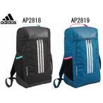 アディダス adidas ジュニア FB バックパック 20L スポーツ バッグ リュック