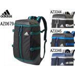 アディダス adidas OPS バックパック 26L S スポーツ バックパック リュック アウトレット セール