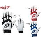 ローリングス Rawlings メンズ バッティンググラブ 両手用 野球 バッティング グローブ 手袋