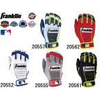 フランクリン Franklin メンズ CFX PRO バッティンググローブ 両手用 野球 バッティング 手袋 グローブ