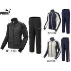 プーマ PUMA レディース トレーニングジャケット上下セット トレーニング ウェア ジャージ アウトレット セール