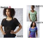 リーボック REEBOK レディース バーンアウトTシャツ スポーツ フィットネス 半袖 Tシャツ アウトレット セール