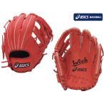 アシックス asics ジュニア ウィッシュ 少年軟式用グラブ 内野手用 WISH 野球 軟式 グローブ 内野手用