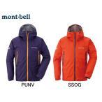 モンベル mont-bell メンズ ストームクルーザー ジャケット アウトドア 登山 ジャケット レインウェア