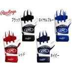 ローリングス Rawlings USAモデル バッティンググローブ 両手用 野球 バッティング グローブ 手袋